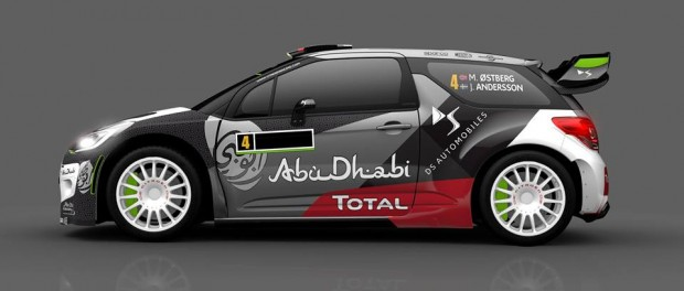 DS3 WRC Portugal 2015