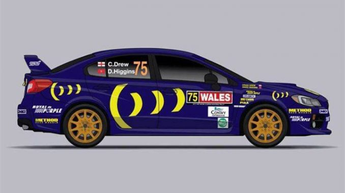 Subaru Wales Rally GB 2015