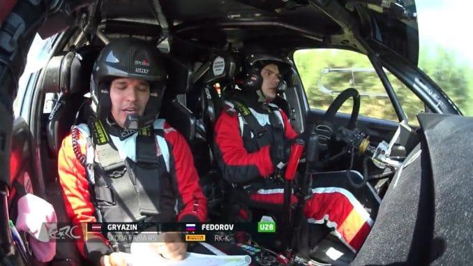 Vidéos Rallye Acropole 2017