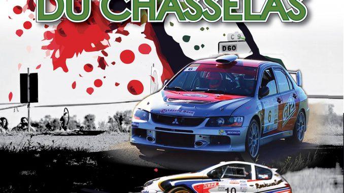 Programme Rallye du Chasselas 2017 , ici l'affiche du Rallye