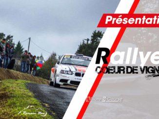 Rallye Coeur des Vignobles 2019